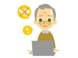 ポイントサイトの危険性は?詐欺サイトの見分け方を教えて?