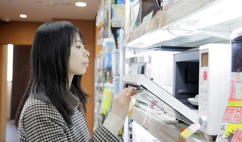 ヨドバシカメラ(ヨドバシ.com)をポイントサイト経由でお得にする方法