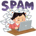 ポイントサイトに登録すると迷惑メールは来る?来ない?